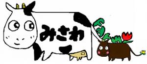 三澤イラスト親子